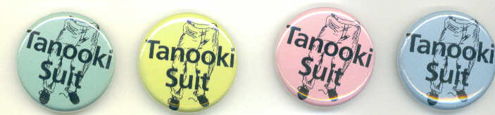 tanookibuttons.jpg